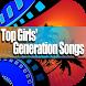 Top Girls' Generation Songs by Tebarutu Studio