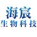 海宸生物科技 by 川流資訊股份有限公司