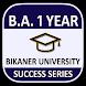 BA 1st Year Bikaner University by eStudy Solution