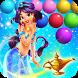 Princess Bubble Pop ✿ by LEGENDARY STUDIO GAME