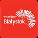 Odkryj Białystok by Lemontea.pl