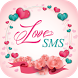Love Message 2016 by Honey Studio