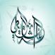 Calligraphy Art Design by delisa