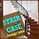 Staircase Design Idea