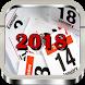 New Calender 2018 by berkatBJm