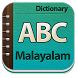 Malayalam Dictionary by EyesDroid