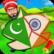 Kite Flying Pak India by funfox