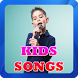 Super Simple Songs For Kids by Kids Song Studio