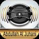 Quran Audio Abdullah Al Juhani by Pakdata