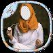 Hijab Nurse Beautiful