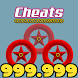 Cheats for Sonic Dash 2 Boom by Marshal