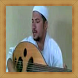 Gambus Mp3 ANIS SHAHAB by KINK Studio