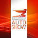Detroit Auto Show - NAIAS by Graham Media Group