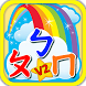ㄅㄆㄇ注音學習卡 V2 by KidsEdu studio