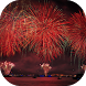 Firework Pack 2 Wallpaper by PegasusWallpapers