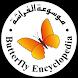 Online Butterfly Encyclopedia