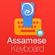 Assamese Keyboard by Softcrust Solution
