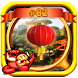 Trip to China - Hidden Object by PlayHOG