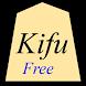 Shogi Kifu Free by Yoshikazu Kakinoki