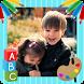 Kids Photo Frames by AppsForIG