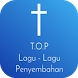 Top Lagu Penyembahan Rohani by Enjoy Music
