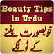 Beauty Tips in Urdu by Open App Holdings