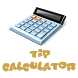 Tip Calculator by Ameya Pandilwar