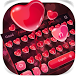 Red Heart Balloon by Keyboard Design Paradise