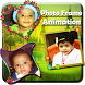 Photo Frame Animation LWP by AppTrends