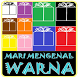 Belajar Mengenal Warna by Entro Apps