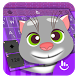 Talking Cat Keyboard Theme