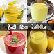 Healthy-Drink Recipe in Hindi by Rama Developers