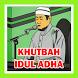KHUTBAH IDUL ADHA by JBD Kudus Studio