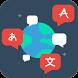 Instant Offline Translator by Black App