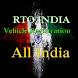 Vehicle Registration Details.. by IPL LIVE CRICKET 4 EVER