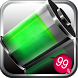 Battery notification & widget by QuiHand Studio