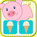 Kids Memory Puzzle Game HD by Appledore Soft