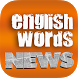 English Words in the News by Awabe - Learn Languages
