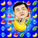 Fruit Candy Tiang Listrik
