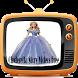 Cinderella Story Videos Free by Fattan Dev