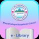 Kuntalaywittayakom School e-Library by openserve