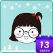 눈소녀♥ 카카오톡 테마 by 13months