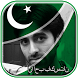 My Pakistan Flag Photo Editor by Kingdom Apps