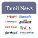India Newspapers Tamil News by Mobidesign