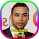Don Omar Songs by Nimble Rain Company