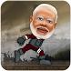 Modi Key Note Game by Oxrich Softtech