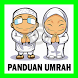 PANDUAN UMRAH by JBD Kudus Studio