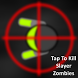 Tap To Kill Gunner Zombies by J53 Industries