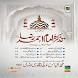 Tazkira-E-Imam Ahmedraza Urdu by Madinah Gift Centre