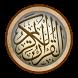 Quran teacher (whole Quran) by Real Dream